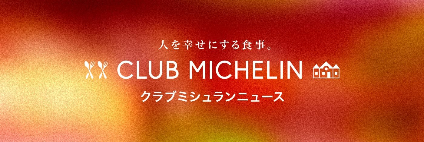 CLUB MICHELIN NEWS